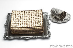 Matzos for Passover. Handmade with A silver bowl Royalty Free Stock Photos