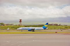Maui kahului airport  hawaii state Royalty Free Stock Photos
