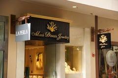 Maui nurków sklepu jubilerskiego przód Obrazy Stock