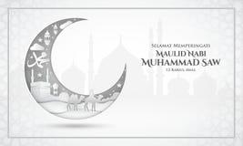 Maulid Nabi Muhammad SÅG översättning: ProfetMuhammads kort för hälsning för födelsedag royaltyfri illustrationer