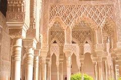 Mauretański pałac, Granada, Hiszpania, Europa fotografia royalty free