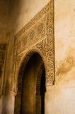 Mauretańscy motywy i Architektoniczny styl Zdjęcia Royalty Free