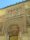 Maurischer Torbogen, Cordoba, Spanien Lizenzfreies Stockbild