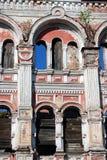 Maurisches Schloss Architektur von Rybinsk-Stadt, Russland Lizenzfreie Stockfotografie