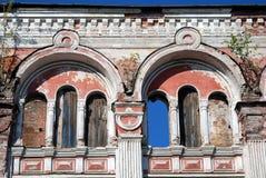Maurisches Schloss Architektur von Rybinsk-Stadt, Russland Stockfotos