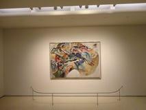 Maurizio Cattelan: Alla på Guggenheimen NYC 84 Arkivbild