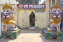 Mausi Ma temple in Puri Royalty Free Stock Photo
