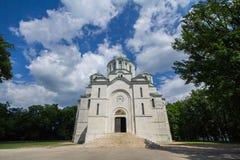 Mausolée d'Oplenac dans Topola, Serbie Ce centre serveur d'église les restes des rois yougoslaves de la dynastie de Karadjordjevi Images stock