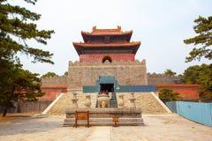 Mausolée oriental de Yu de paysage de Qing Mausoleums (Qian longtemps) Photo stock