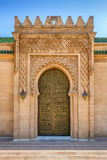 Mausoléu Mohamed V em Rabat, Marrocos Fotos de Stock Royalty Free