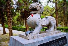 Mausoleet av kejsaren Wudi av Han Guang fotografering för bildbyråer