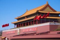 Mausoleet av Mao Zedong i den Tiananmen fyrkanten i Peking, Kina Royaltyfri Fotografi
