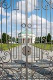 Mausoleo of Bela Rosin Royalty Free Stock Photos