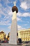 Mausoleo cuadrado de la revolución Imagen de archivo