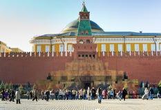 Mausoleo de Lenin en Moscú Imagen de archivo