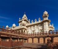 Mausoleo di Jaswanth Thada, Jodhpur, India Fotografia Stock Libera da Diritti