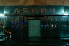 Mausoleo di Lenin alla notte Immagine Stock
