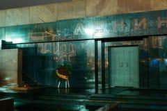 Mausoleo di Lenin alla notte Immagini Stock