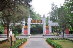Mausoleo di Ming Xiaoling, Nanjing Fotografia Stock Libera da Diritti