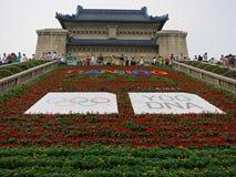 Mausoleo di Nanchino Sun Yat-sen Fotografie Stock