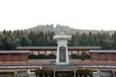 Mausoleum av den första Qin Emperor i Xian, Kina arkivbild