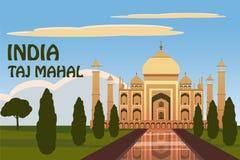 Mausoleum av Taj Mahal i Agra, Indien, historisk sikt, utsiktdragning, religion, tecknad filmstil, vektor, illustration stock illustrationer