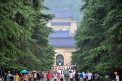 Mausoleum of Dr. Sun Yat-sen royalty free stock photos