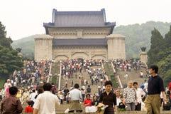 Mausoleum of Dr. Sun Yat-sen Royalty Free Stock Photography