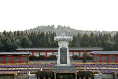 Mausoleum of the First Qin Emperor in Xian, China. X`ian is the Ancient Capital of China stock photography