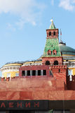 Mausoleum of Lenin on Red Square in Russia Stock Photography