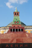Mausoleum of Lenin on Red Square in Russia Stock Photo