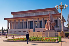Mausoleum of Mao Zedong. Stock Photography