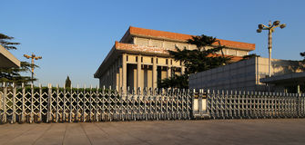 Mausoleum of Mao Zedong, Tiananmen Square, Beijing Royalty Free Stock Photo