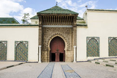 Mausoleum of Moulay Ismail Royalty Free Stock Photo