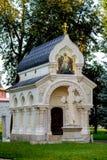 Mausoleum of Prince Dmitry Pozharsky in the Suzdal. Monastery Stock Photo