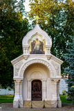 Mausoleum of Prince Dmitry Pozharsky. In the Suzdal Monastery Stock Photo