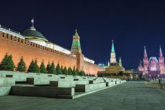 Mausoleum on Red Square, Moscow, Russia Stock Photos