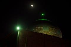 Mausoleum of Ruhollah Khomeini Stock Photo