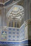 Mausoleum of Shirin Aqa Beck (Beck Aka Shirin, Shirin-Bek-aka) royalty free stock image