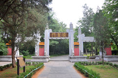mausoleum som ming nanjing som xiaoling Royaltyfri Fotografi
