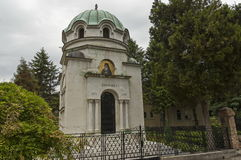 Mausoleum tomb of Antim I first exarch of independent Bulgarian exarchate, Vidin town Royalty Free Stock Photography