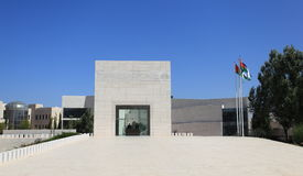 The Mausoleum of Yasser Arafat in Ramallah Royalty Free Stock Images