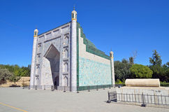 Mausoleums of Hami Uygur Royal family tomb of a king Royalty Free Stock Photography