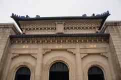 mausoleumsen sun yat Arkivfoton