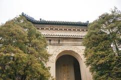 mausoleumsen sun yat Royaltyfri Fotografi