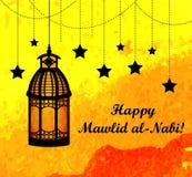 Mawlid Al Nabi, the birthday of the Prophet Muhammad greeting card. Muslim celebration poster, flyer. Vector illustration Stock Images