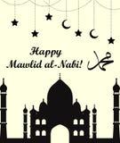 Mawlid Al Nabi, the birthday of the Prophet Muhammad greeting card.. Muslim celebration poster, flyer. Vector illustration Royalty Free Stock Images