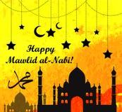 Mawlid Al Nabi, the birthday of the Prophet Muhammad greeting card. Muslim celebration poster, flyer. Vector Stock Photos
