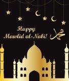 Mawlid Al Nabi, the birthday of the Prophet Muhammad greeting card. Muslim celebration poster, flyer. Vector. Illustration Stock Photo