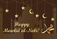 Mawlid Al Nabi, the birthday of the Prophet Muhammad greeting card. Muslim celebration poster, flyer. Vector. Illustration Stock Photography